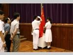 Flag Raising Ceremony06.JPG