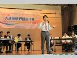 Debate Competition09.JPG