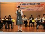 Debate Competition12.JPG